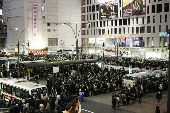 The Frame. Terremoto en Japón